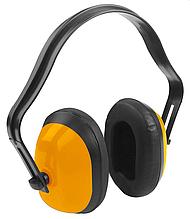 Навушники Tolsen 26 дБ
