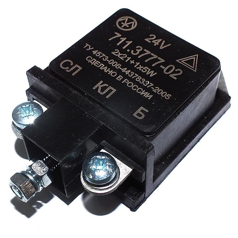 Реле поворотов и аварийной сигнализации МАЗ, КрАЗ 24В (аналог РС401) (Калуга)