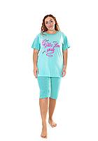 Комплект-двойка женский (бриджи + футболка) ASMA 10148 Батал