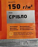 "Тент ""Серый"" 6х10м, плотность 150 г/м2, фото 2"