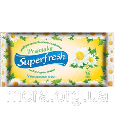 Влажные салфетки SuperFresh, ромашка, 15 шт./уп., фото 2
