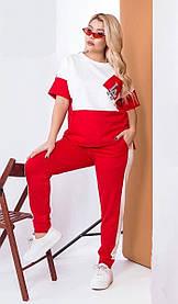 Прогулочный спортивный костюм женский красивый летний с футболкой больших размеров, Женский стильный летний