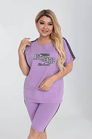 Женский стильный летний костюм футболка с шортами большого размера Батал, Прогулочный летний костюм женский