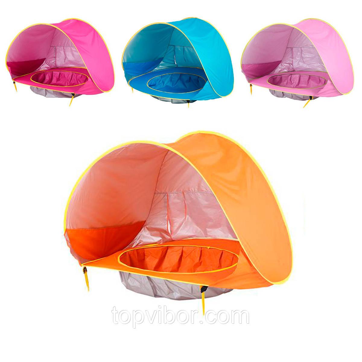 Детская палатка для пляжа 117х79см, Оранжевая игровая палатка для малышей и бассейн детский (VT)