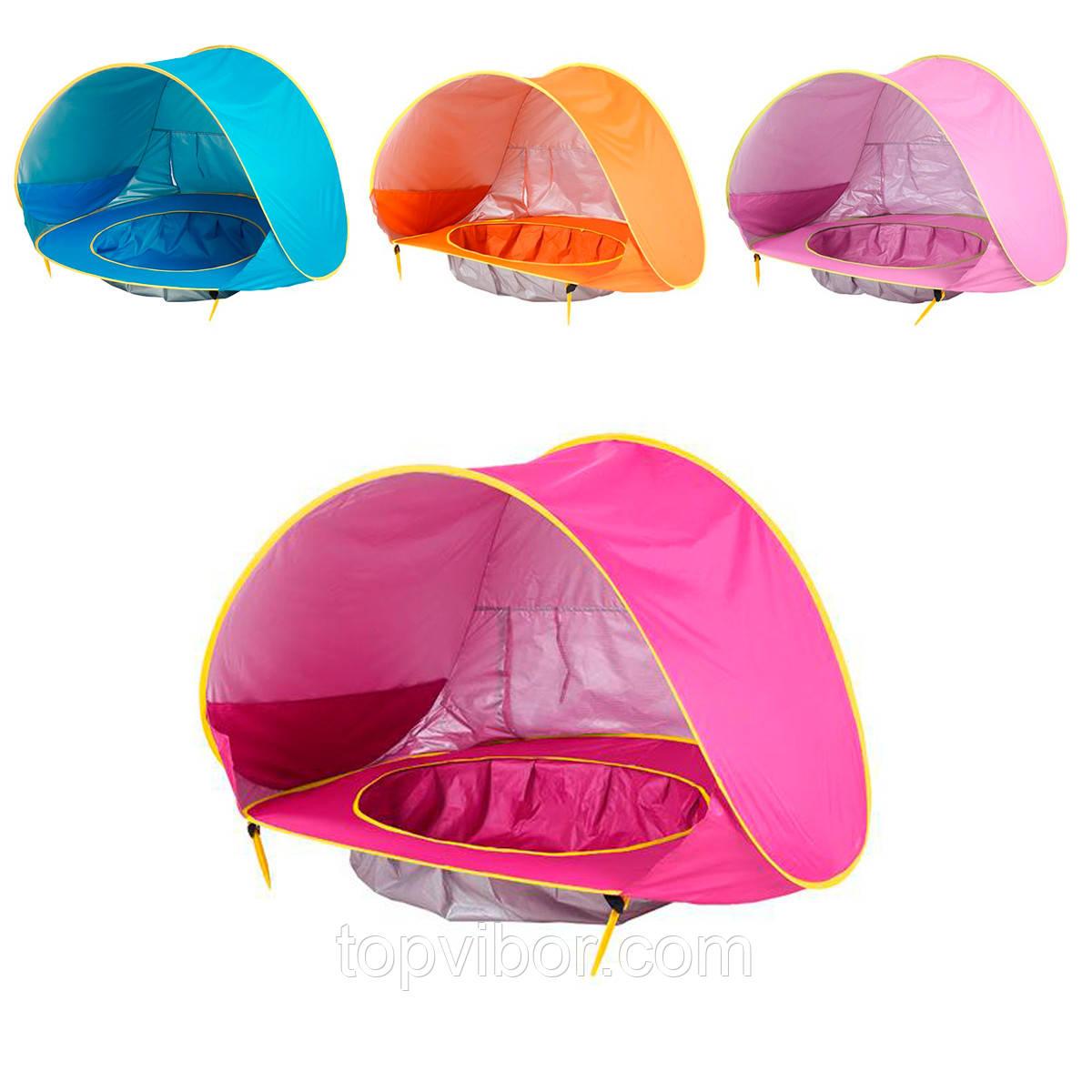 Палатка для детей игровая и детский бассейн 117х79см Малиновая, детская палатка для, пляжа палатка дитяча (VT)