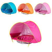 Палатка для детей игровая и детский бассейн 117х79см Малиновая, детская палатка для, пляжа палатка дитяча (VT), фото 1