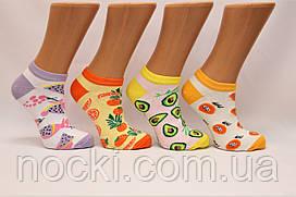 Женские носки короткие с хлопка Кардешлер 36-40  авокадо