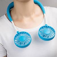 Вентилятор на шею портативный с аккумулятором (голубой), фото 2