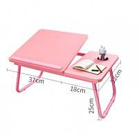 Столик пластиковий складаний для ноутбука, планшета (Рожевий), фото 2