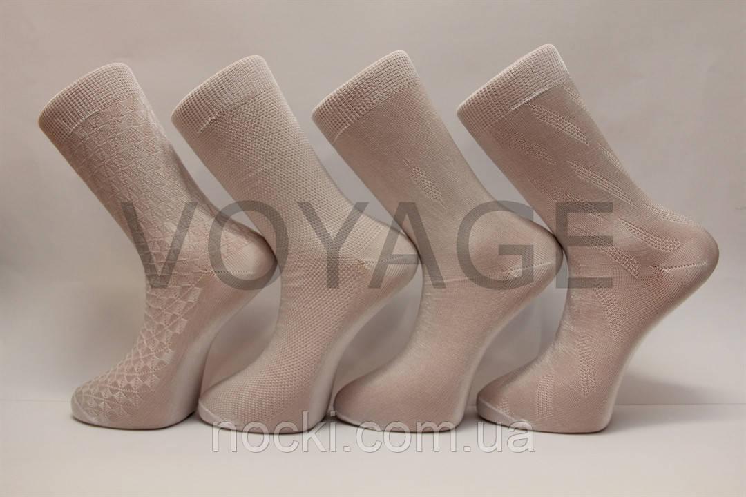 Мужские носки высокие с шелка DURSUN 41-44 белый