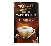 Напиток кофейный растворимый Mokate «Капучино со вкусом шоколада» 12,5г (8х12)