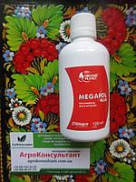 Биостимулятор Мегафол+ (Valagro), 100 мл — улучшает рост и развитие растения