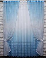 "Комплект растяжка ""Омбре"" из шифона. (4х2,5м.+ 2шт. 1,5x2,5м.). Цвет голубой с белым. Код 031дк 756т 10-249"