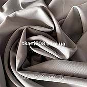 Габардин Светло-Серый