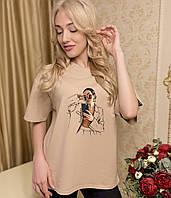 Модная футболка женская бежевая с рисунком F-01A S Хлопок
