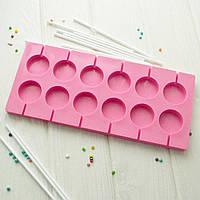 "Форма  леденцов и шоколада ""Круги"" (диаметр 3.5 см.)"
