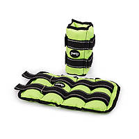 Утяжелители для рук и ног PERTO Lime 2шт по 2.5 кг