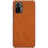Защитный чехол-книжка Nillkin для Xiaomi Redmi Note 10 4G Qin leather case Brown Коричневый, фото 2
