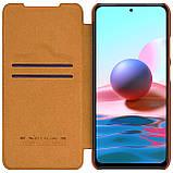 Защитный чехол-книжка Nillkin для Xiaomi Redmi Note 10 4G Qin leather case Brown Коричневый, фото 6