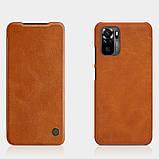 Защитный чехол-книжка Nillkin для Xiaomi Redmi Note 10 4G Qin leather case Brown Коричневый, фото 8