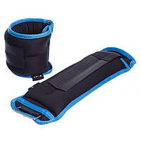 Утяжелители-манжеты для рук и ног 2 * 1.5 кг Черно-Синий
