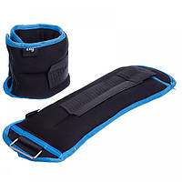 Утяжелители-манжеты для рук и ног 2 * 2.0 кг Черно-Синий