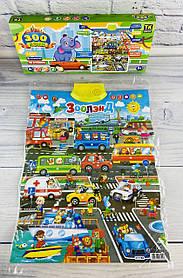 "Плакат електронний ""Зоолэнд"" 12500 97141 TK Group"