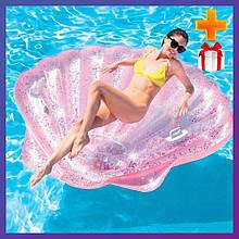Надувний пліт для катання Intex 57257 Ракушка 178 x 165 x 24 см + подарунок