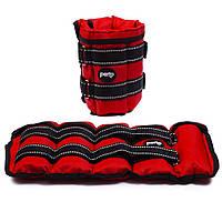 Утяжелители для рук и ног наборные PERTO Red со сменным весом 2шт по 2.5 кг