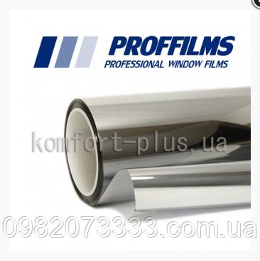 Proffilms RS Silver 20 EXT (ширина 1,524) солнцезащитная металлизированная плёнка.Для наружной поклейки.