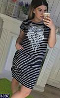 Летние  платье  р-ры 50-54 арт. 058.1