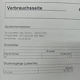 Принтер HP LaserJet 600 M602 DN (601 / 603) пробіг 48 тис. сторінок з Європи, фото 5