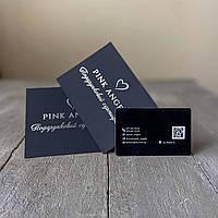 Брендированный подарочный сертификат: карта + премиум конверт