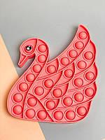 Антистресс - игрушка Pop It Розовый Лебедь Поп Ит