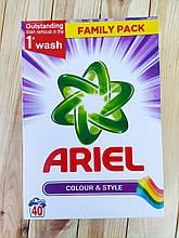 Ariel Стиральный порошок Actilift Colorwaschmittel 2600g