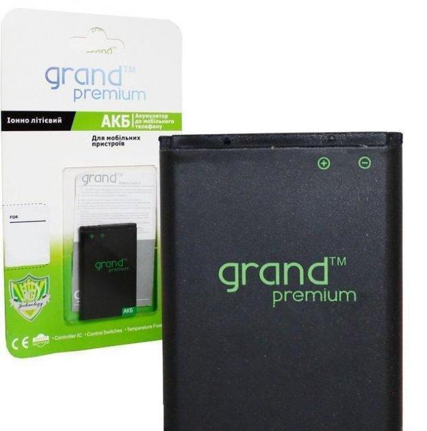 Аккумулятор Grand premium G130 для Samsung Young 2 G130 1300mAh