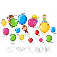 Наклейки на стіну НУШ «Повітряні кульки»