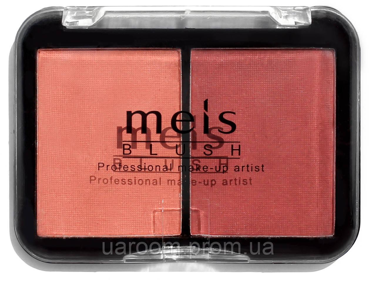 Подвійні компактні рум'яна Meis professional make-up artist MS0238