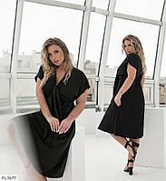 Летние легкое платье  р-ры 50-60 арт. 1304