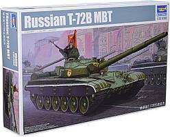 Основной боевой танк Т-72Б. Сборная модель в масштабе 1/35. TRUMPETER 05598
