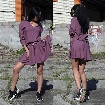 Женский стильный костюм в рубчик шорты-юбка и свободный свитшот