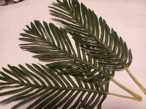 Штучний тропічний лист фінікової пальми на гілочці 32 см з ніжкою 42 см тканина
