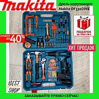 Дриль-шуруповерт акумуляторний Makita DF330DWE з великим набором інструментів Шуруповерт Макіта 330