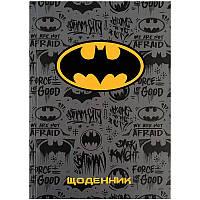 Дневник школьный с твердой картонной обложкой Kite Супергерой - Бэтмен DC-1