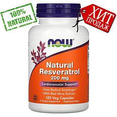 Кардіопротектор Ресвератрол 200 мг 120 шт із США, офіційний сайт