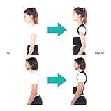 Корсет для осанки Фиксирующий корректор для исправления сутулости спины Get Back Pain Relief of р ХХЛ Бандаж, фото 5