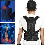 Корсет для осанки Фиксирующий корректор для исправления сутулости спины Get Back Pain Relief of р ХХЛ Бандаж, фото 6