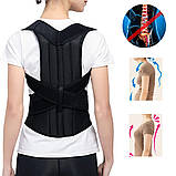 Корсет для осанки Фиксирующий корректор для исправления сутулости спины Get Back Pain Relief of р ХХЛ Бандаж, фото 9