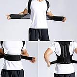 Корсет для осанки Фиксирующий корректор для исправления сутулости спины Get Back Pain Relief of р ХХЛ Бандаж, фото 10