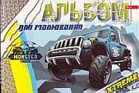 """Альбом для рисования 50 л. на спирали """"Monster Truck"""" 160г./кв.м. А-22"""